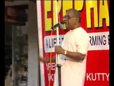 Thiruvattar Krishnankutty Part 6of 10 - 50th Year ...