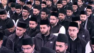 Riedstadt, Germany: Convocation (Shahid) Jamia Ahmadiyya Germany