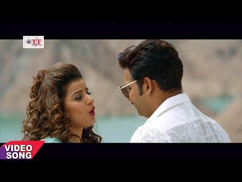 Pawan Singh Movie Song - टच करे दs - TUCH KARE DA - Mohan Rathore & Honey Bee - HIT Film-Challenge