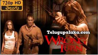 Wrong Turn 1 (2003) Telugu Dubbed Movie