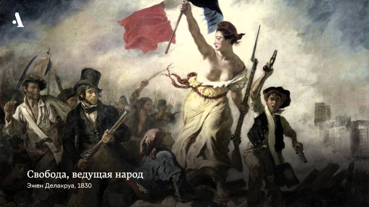 the french revolution and the rise The french revolution of 1789 was instrumental in the emergence and growth of modern nationalism, the idea that a state should represent, and serve the interests of, a people, or nation, that shares a common culture and history and feels as one.