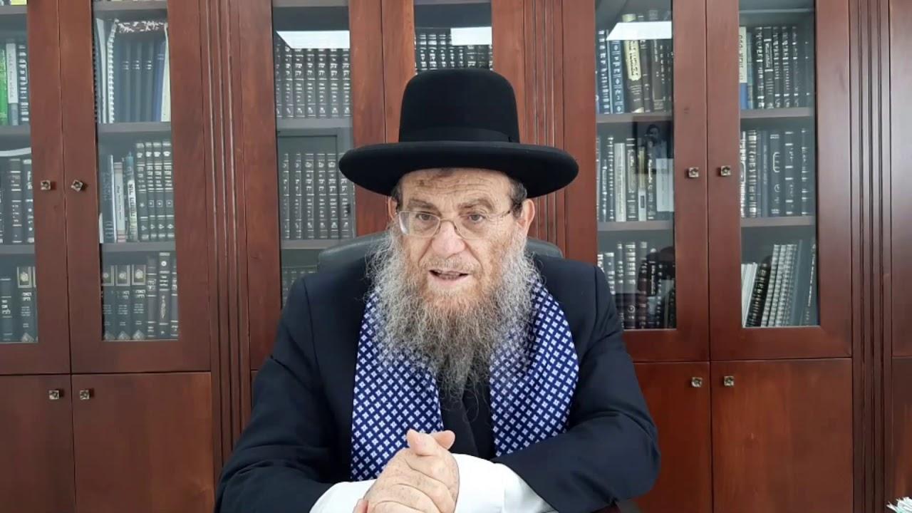 """הגאון הגדול הרב יצחק ברדא שליט""""א - פרשת ראה"""
