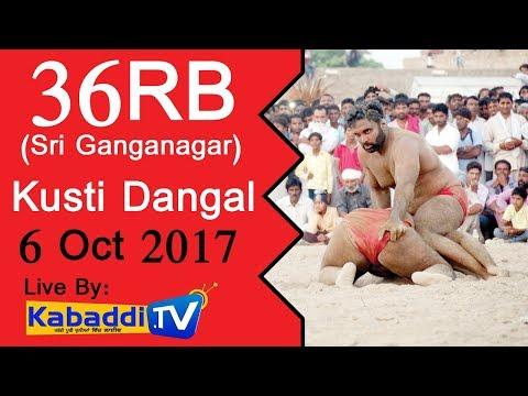 🔴 36RB (Sri Ganganagar) Kusti Dangal 6 Oct 2017 by www.Kabaddi.Tv