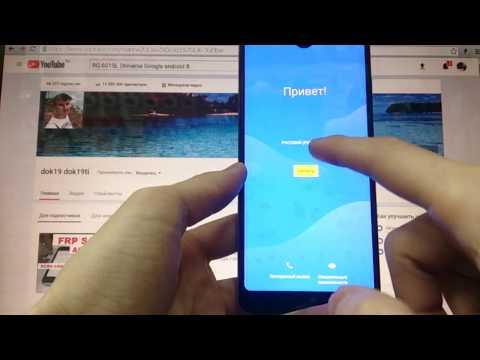 BQ 6015L Universe FRP 1 способ Сброс Google аккаунта Android 8