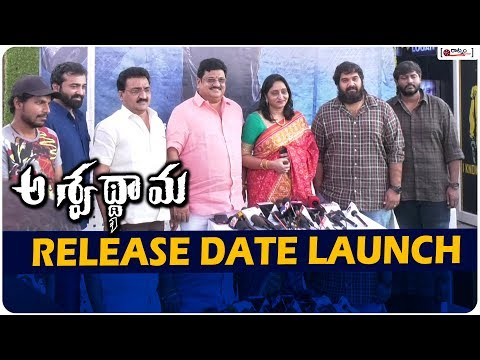Ashwathama Movie Release Date Launch | Ashwathama Movie Team Press Meet | Naga Shourya | Mehreen