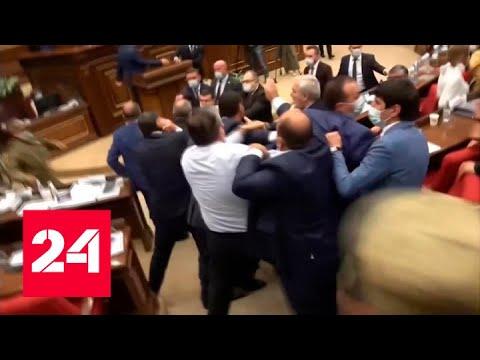 Массовая потасовка в парламенте Армении. В ход пошли бутылки с водой - Россия 24 