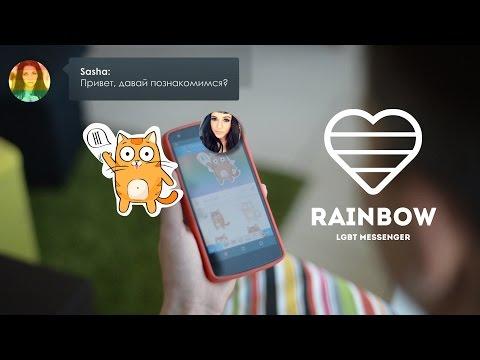 знакомства с лесбиянками в тольятти