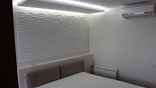 видео Дизайн 3 комнатной квартиры