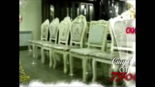 видео стулья оптом