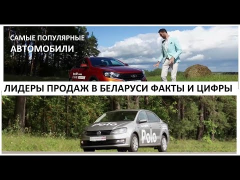 Lada,Renault, VW, Geely,