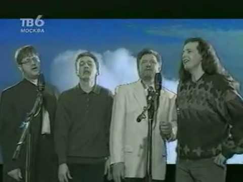 Песняры - Только с тобой