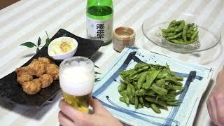 枝豆の保存方法