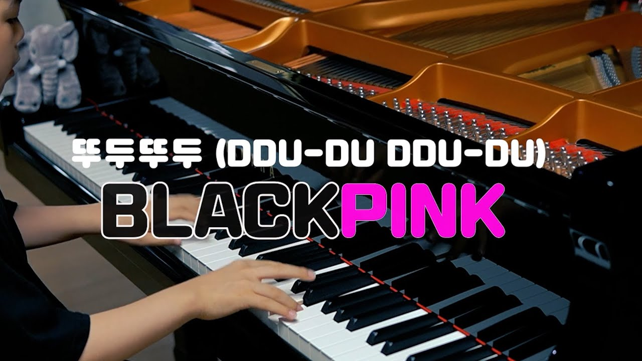 BLACKPINK - 뚜두뚜두 (DDU-DU DDU-DU)  (Piano Cover by JichanPark) | 피아노 연주