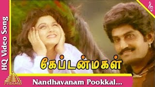 Nandhavanam Pookkal Video Song  Captain Magal Tamil Movie Songs   Napoleon   Kushboo   Pyramid Music