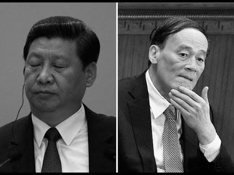 陈破空预警五中全会:习江联手推倒王岐山?中国政治大幅度倒退