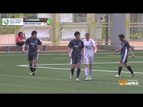 ◆ J Leaguers vs Discovery Bay FC ◆Hong Kong Legal league 2015-2016
