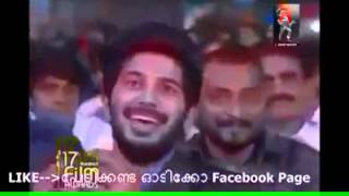 mammootty singing a song in ujala asianet awards