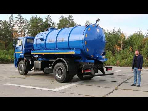Городская вакуумная машина МВ-12 КАМАЗ-53605 РБА производства НПО ВЕКТОР