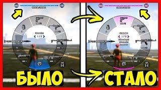 GTA 5 Online: КАК ИЗМЕНТЬ ЦВЕТ ИНТЕРФЕЙСА ПЕРСОНАЖА | Меняем цвет СЕЛЕКТОРА ОРУЖИЯ, УРОВНЯ и СКИЛЛОВ