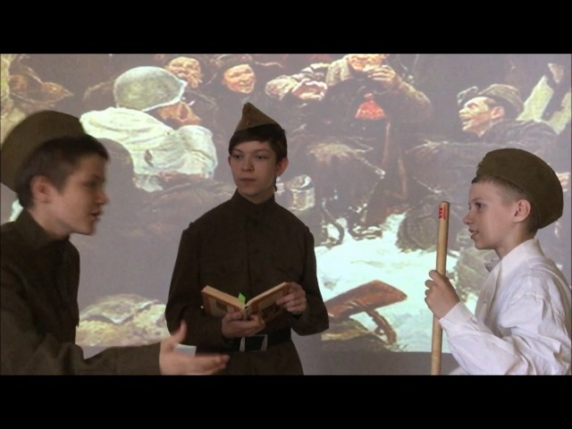 Изображение предпросмотра прочтения – «ГБОУ Школа№417,6 в класс» читают отрывок изпроизведения «Василий Теркин» А.Т.Твардовского