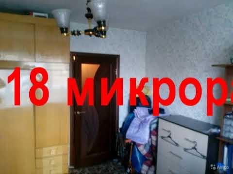 квартира Ангарск