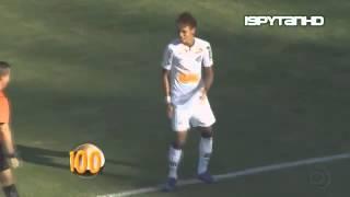 Neymar зажигает !!!!!