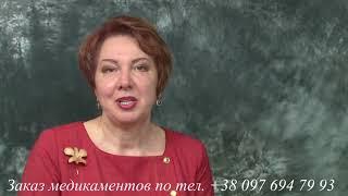Медикаментозний аборт Міфепристон ч 2
