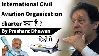 Download lagu International Civil Aviation Organization क य ह Current Affairs 2019 MP3