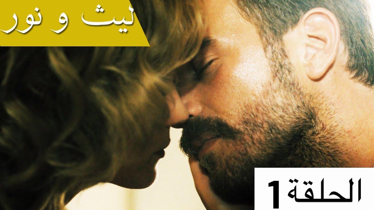 كورد سعيد وشورى الحلقة 1 بالدبلجة العربية - Kurt Seyit ve Şura