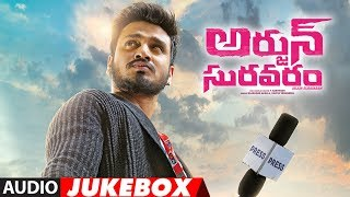 arjun-suravaram-songs-jukebox-nikhil-siddhartha-lavanya-tripati-sam-c-s