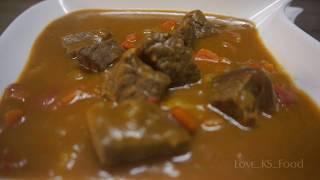 Gulash me Mish Viçi / Rindergulasch Rezept