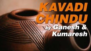 Kavadi Chindu (Indian Classical) - Ganesh (Zeta Electric Violin) & Kumaresh (Violin)