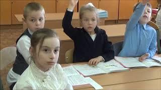 """фрагмент урока чтения по изучению нового материала, 1 класс, М. Пляцковский """"Сердитый дог Буль"""""""