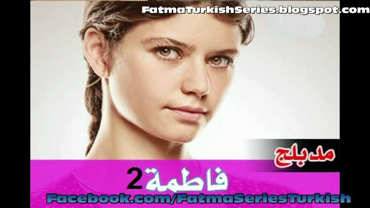 Fatma 2 mbc4 episodes 1 / Male actors in downton abbey 2012