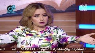 """برنامج (المستشار) يستضيف الإعلامية """"مي العيدان"""" عبر قناة الراي 15-12-2017"""