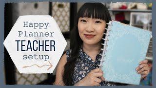 Happy Planner Teacher Set Up Plan with Me 1st Week of School