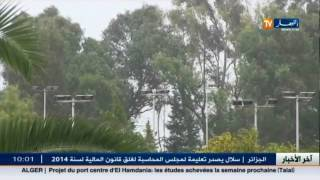 طقس : نشرية خاصة تحذر .. أمطار غزيرة تشهدها ولايات وسط وشرق البلاد