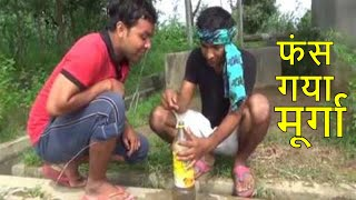 Ghuchdu Ki Chalaki | Best Indian Comedy Video | New Whatsapp Funny Video | SRE Comedy