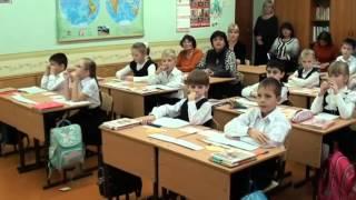 Урок русского языка Учитель Азиз Л.В.