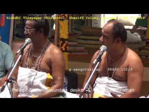 Patchai maa malai pol meni -  Palani Shanmugasundaram & Karur Swaminathan