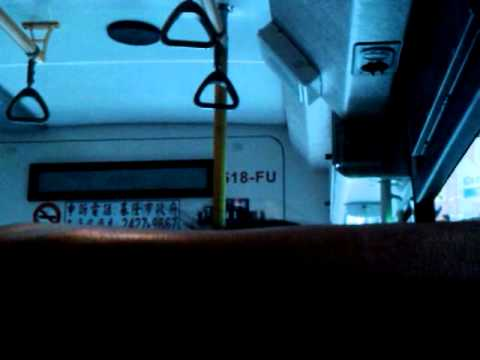 中華民國臺灣基隆市政府公共汽車管理處 富都新城303基隆車站 - YouTube
