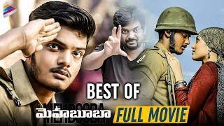 Best Scenes of Mehbooba FULL MOVIE | Puri Jagannadh | Charmme | Akash Puri | Latest Telugu Movies Thumb