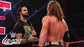 الإعلان عن أربعة نزالات في موني ان ذا بنك - WWE Wal3ooha, 25 April, 2019