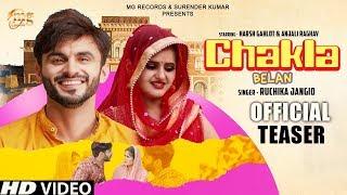 Chakla Belan  Teaser  | Anjali Raghav, Harsh Gahlot | Ruchika Jangid | New Harya