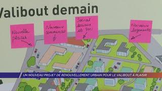 Yvelines | Un nouveau projet de renouvellement urbain pour le Valibout à Plaisir