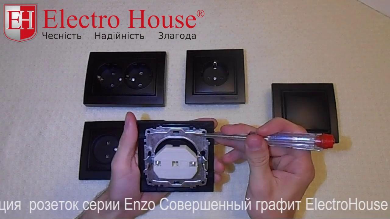 Купить розетки и выключатели в харькове здравствуйте. Предлагаем недорого купить розетки и выключатели с доставкой в домострой. Широкий.