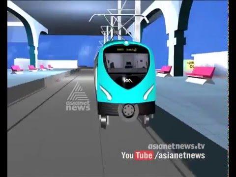 Kochi Metro construction, Government gets 500cr profit says DMRC  | എന്റെ കൊച്ചി എന്റെ മെട്രോ