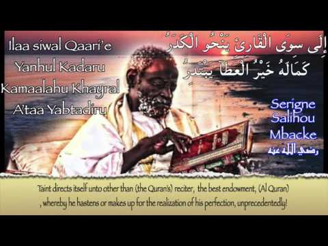 'Alif, Lam, Meem! That is The Inscription, Without a Doubt !!'~ By Cheikh Ahmadou Bamba (Ra)