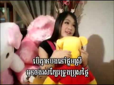 4u khmer karaoke vol 04 (08)