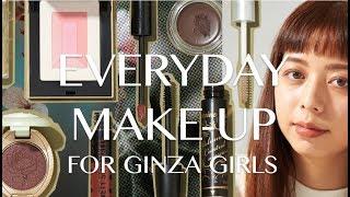 GINZA×るーさん EVERYDAY MAKE-UP Vol.3 冬服にマッチするダークリップメイク。正解バランスで大人可愛く 品田ゆい 動画 26